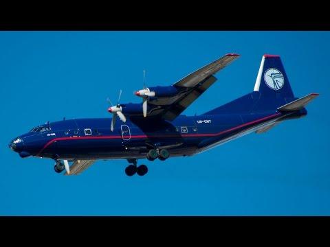 RARE Antonov An-12BF [UR-CNT] Ukraine Air Alliance Landing, Taxi and Shutdown at Brisbane Airport