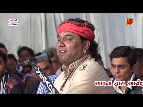 04-Shree Karunanidhan Aashram-2018-santwani || Kirtidan Gadhvi || Saybo Re Govaliyo