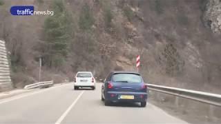 Джигит бръмчи със звук на сирени край Пловдив
