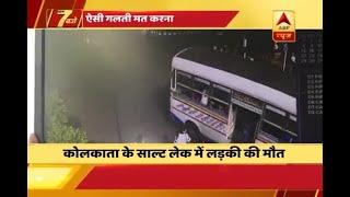 Kolkata: Pedestrian run over by a private bus in Salt Lake area