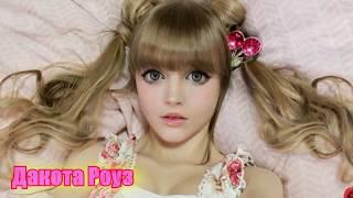 Синдром Барби с 10 Куклами! Девушкам Нравится | стиль барби девушки