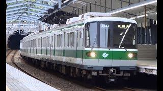 【間もなく廃車開始】響く日立後期GTO!神戸市営地下鉄3000形