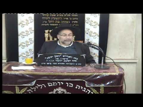 הרב דוד אדרי שליט''א הלכות ליל הסדר  פסח התשע''ט