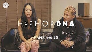 HIP HOP DNA PANEL vol.18:CREAMから学べるSNSの使い方 thumbnail