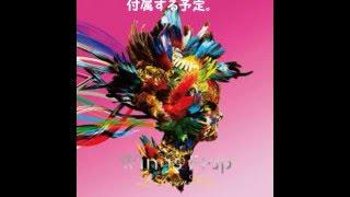 Wings Flap(ウィングス フラップ)/ L'Arc〜en〜Ciel