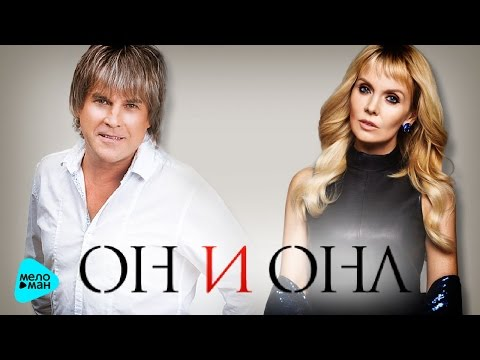 Скачать песни Алексея Рома в MP3 бесплатно – музыкальная