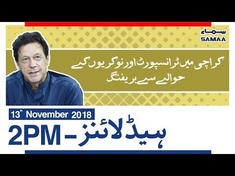 Samaa Headlines  2PM  13 November 2018