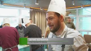 Традиционный английский пирог сегодня научились печь гости гастрономического фестиваля