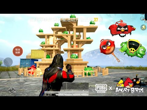 Image result for pubgm x angry bird
