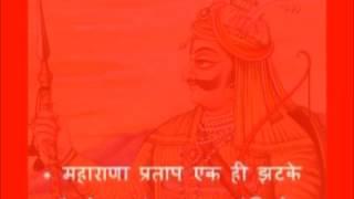 Background best tunes maharana pratap  serial