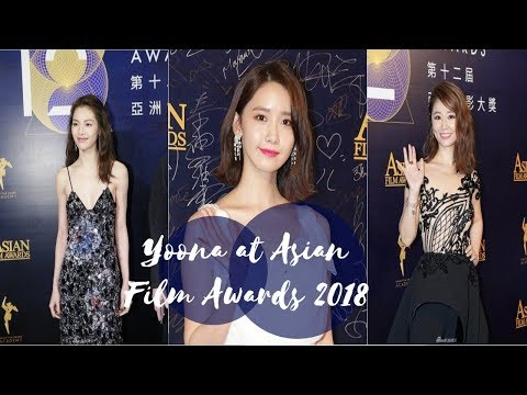 "Yoona (윤아) SNSD highlights at event ""Asian Film Awards 2018"" | Korean Star"