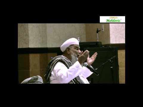 Mahdavia: Lailatul Qadr Sermon Part 3