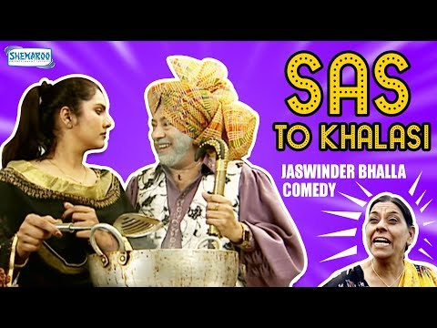 Sas To Khalasi (full Comedy) | Jaswinder...