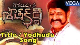 Balakrishna's Gautamiputra Satakarni Movie Title / Yodhudu Song
