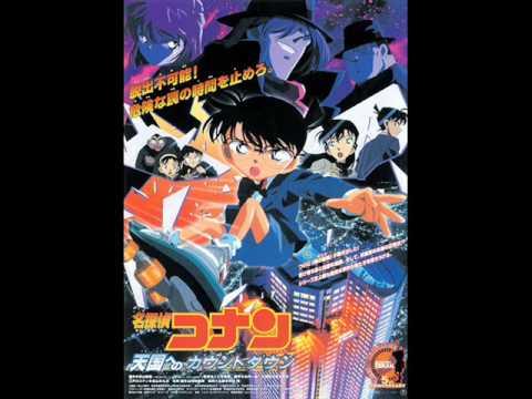 Download Detective Conan 5th Movie - Countdown to Heaven