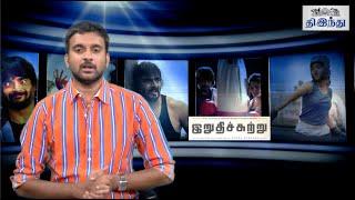 Irudhi Suttru Selfie Review | Madhavan | Ritika Singh | Sudha Kongara |  Tamil The Hindu