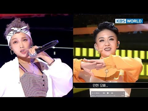 Absolute girl crush Hyosun, who used to be NU'EST's backup dancer [The Unit/2017.12.20]