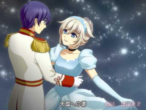 IAKAITO So This Is Love Cinderella
