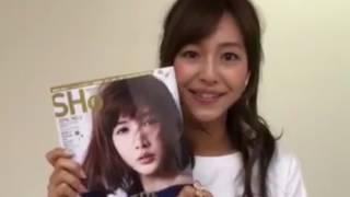 ファッション誌『SHe』3月28日絶賛発売中✨ ファッションページ▷  石川理...