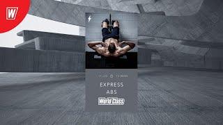 EXPRESS ABS с Дмитрием Поповым 14 июня 2020 Онлайн тренировки World Class