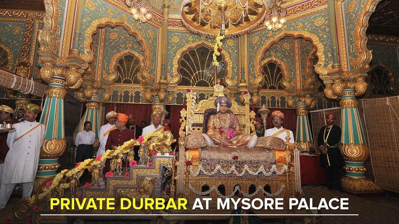Mysuru Dasara 2017 Private Durbar Begins At Mysore Palace