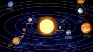 Солнечная система - создана Богом не похожей на другие системы