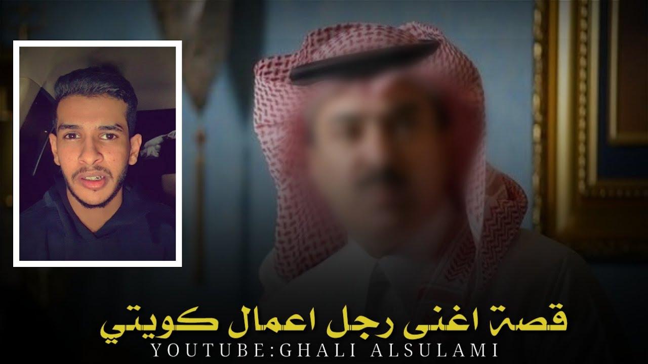 اتهموه بالقتل وهرب من جنوب السعوديه
