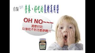 吳老師line = 093000059 / wechat = prune88 / tel = 0930-000-059 1. ...