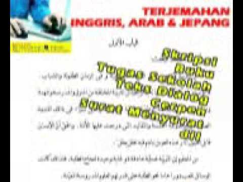 Penerjemah Bahasa Arab di Pontianak
