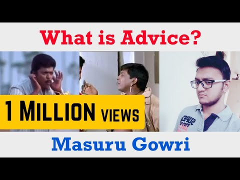Download What is Advice? | Advice explained | Tamil | Masuru Gowri