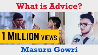 What is Advice? | Advice explained | Tamil | Masuru Gowri