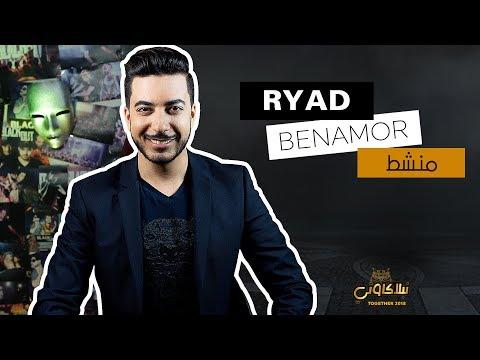 #Neblakawti [Ep 04] -  Ryad Benamor