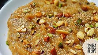Aate ka Halwa Recipe/ Wheat Flour Halwa Recipe - Gurudwara Parshad/ Kada Prasad