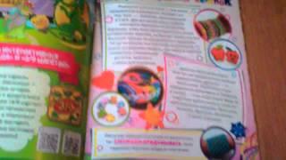 Смотрим журнал волшебные уроки плетение резинками☆