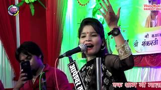 मारे मीरा रा माहराज उबा रेजो   मीरा बाई भजन   राजस्थानी लाईव भजन 2017   गायक मधुबाला राव