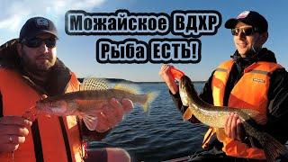Рыбалка Ловим много рыбы Можаи ское водохранилище Лодка Ракета 380 Yamaha 9 9 15