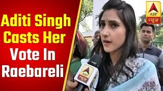 Congress MLA Aditi Singh Casts Her Vote In Raebareli   ABP News