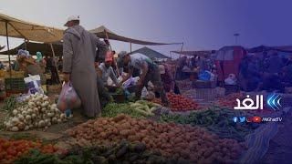 جمعة كيسر تتحول إلى أول سوق نموذجي في المغرب