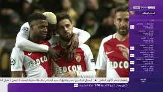 تقرير beIN SPORTS عن ليوناردو جارديم مدرب موناكو يعتبر الحلقة الأقوى في نادي الإمارة
