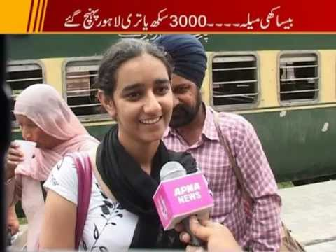 Report on Sikh yatri arrival in Lahore Pkg By M.Bilal(Apna News LHR)