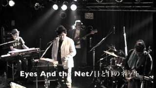 ヒカシュー 目と目のネット アルバム「万感」から。 2016年4月1日 大塚H...