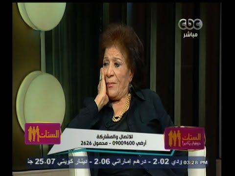 قهوة عدلات ولسان أم نعمت عايدة عبد العزيز صاحبة الأدوار