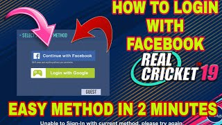 How To Login With facebook In Real Cricket 19