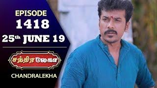 CHANDRALEKHA Serial | Episode 1418 | 25th June 2019 | Shwetha | Dhanush | Nagasri | Arun | Shyam