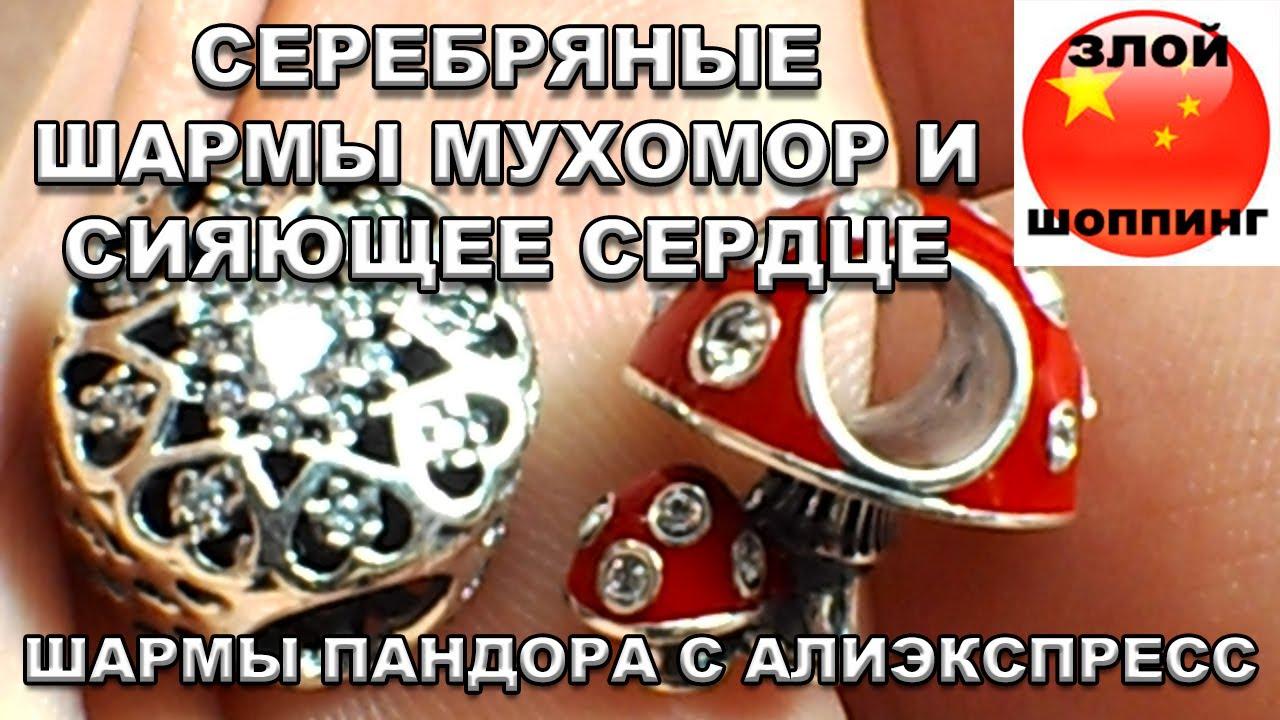 Ledile дизайн, производство и продажа эксклюзивных чармов и браслетов с чармами.