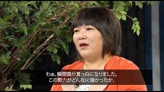 私は天神ムーダンだった! : 春川ハンマウム教会, キム・ヨウン
