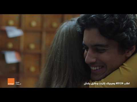 تحميل لعبة فيفا 2012 تعليق عربي للشوالي والحربين