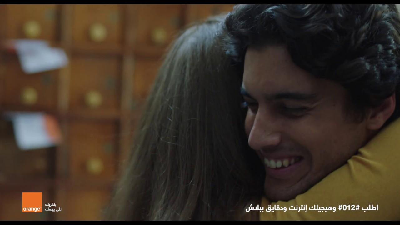"""اورنچ رمضان 2020 """"سُنة الحياة"""" حسين الجسمي #وحشتنا_اللمة"""