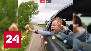 Facebook поборется с YouTube за видеоблогеров, а ARCore вышла из бета-версии - Россия 24