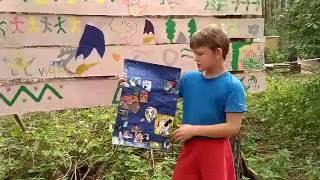 Детские презентации своих проектов - коллажей Мечты. Вторая презентация Лёши